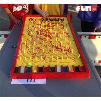 A-Maze-O Carnival Game Rental