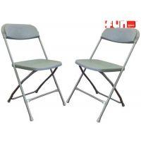 Light Gray Folding Chair Rental