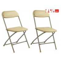 Tan Folding Chairs Rental